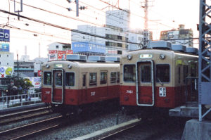 SL033_0003