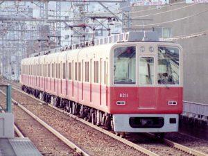第2次車(8211-8212)・住吉駅