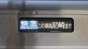 阪神1000系―概略