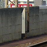 ( 2-1), 距離を表す標識