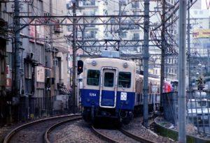 HS02 福 島  -Fukushima-