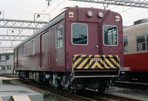 消えた車両シリーズ(2) えんじ色の救援車(155形)