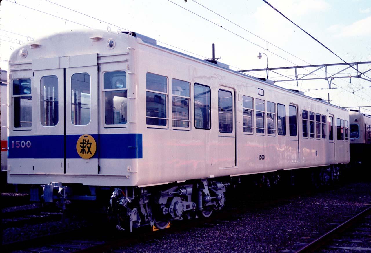 消えた車両シリーズ(2) えんじ色...