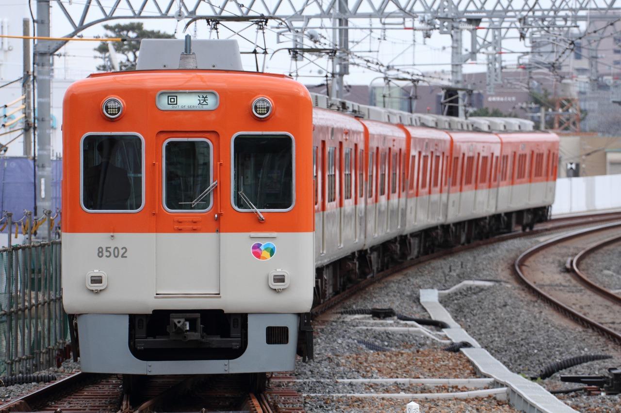 4/9 8523F、いよいよ初めての姫路へ!