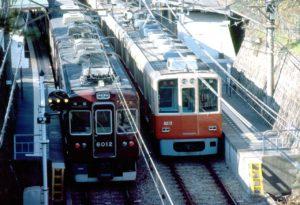 神戸高速開業50年-直特以前の記録