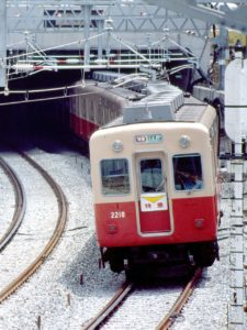 消えた車両シリーズ(5) 界磁添加励磁制御の急行車2000系