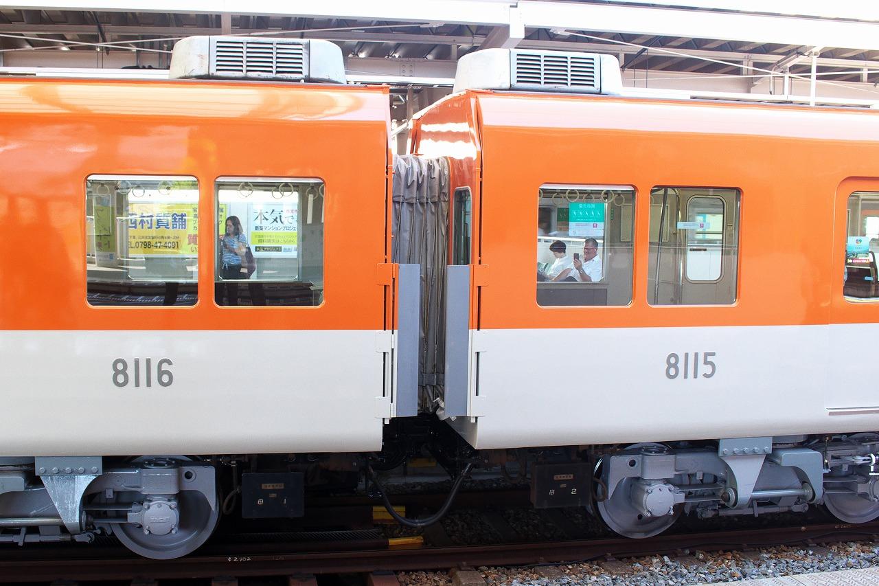 【撮った】 8215F 出場試運転