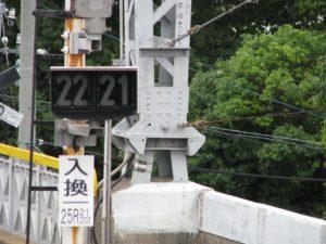 御影駅に拾う(1):孤高のピン柱脚ガントリー