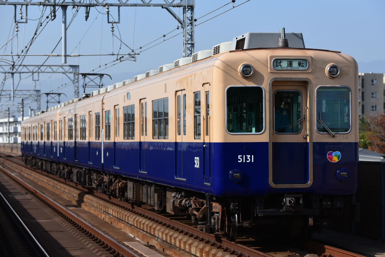 5131F試運転