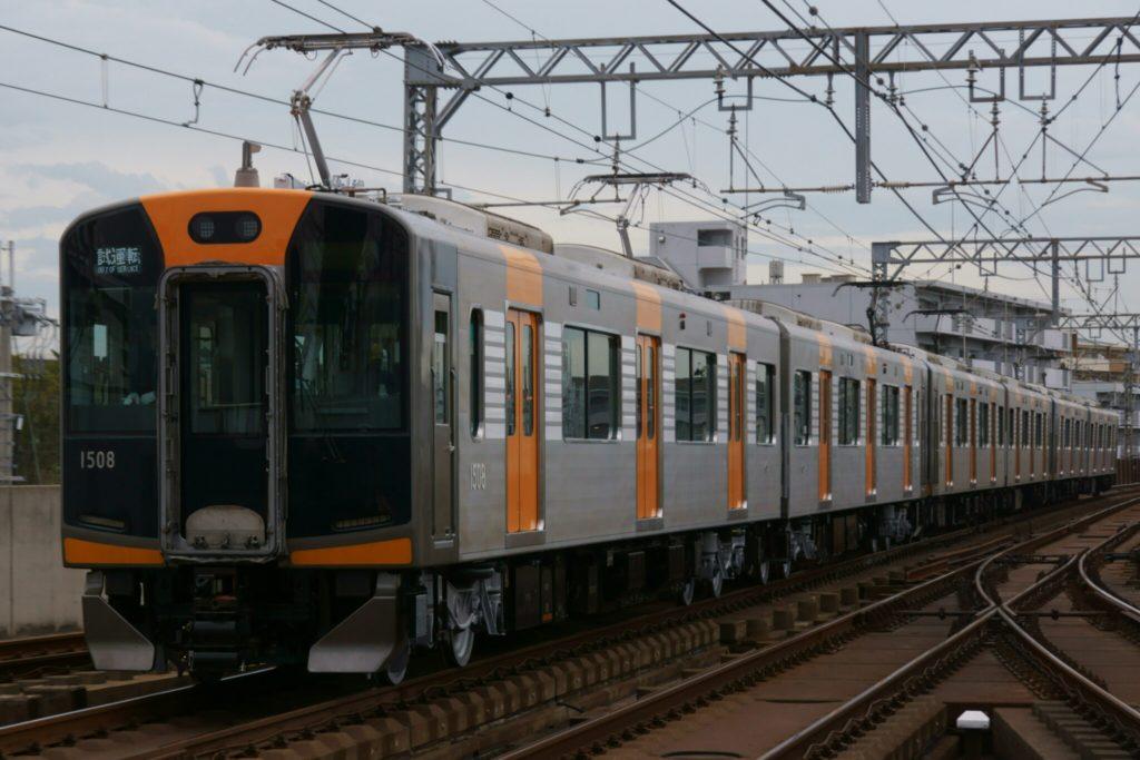 阪神1608F試運転