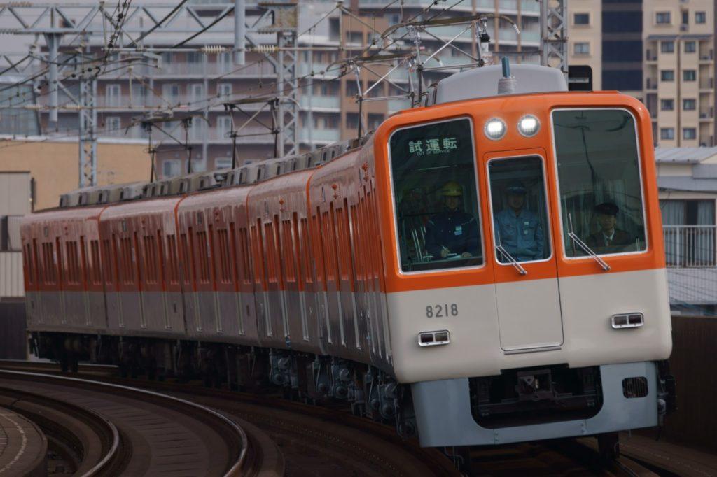 阪神8213F 試運転