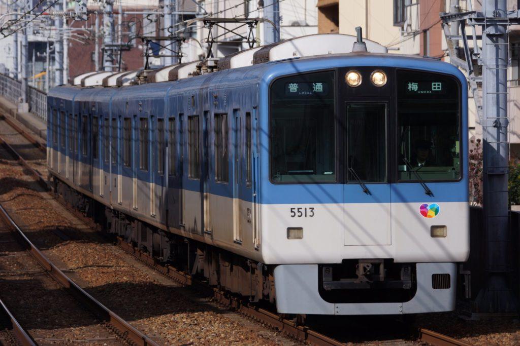 阪神電車全線終日前照灯点灯開始
