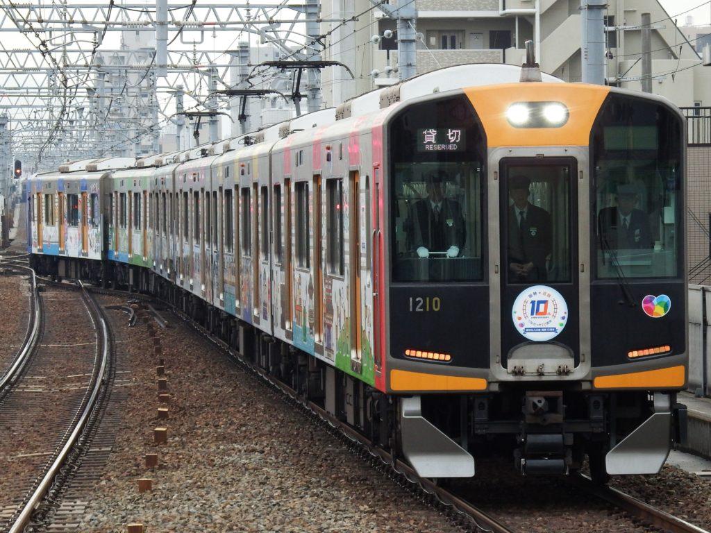 阪神線内を走行する装飾列車一覧
