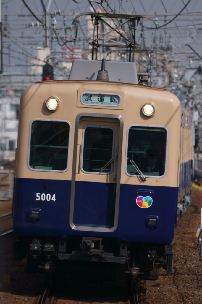 阪神5021F 試運転