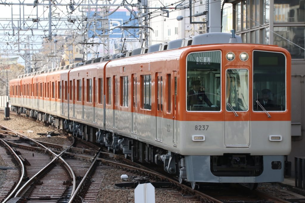 阪神8237f 検査出場試運転