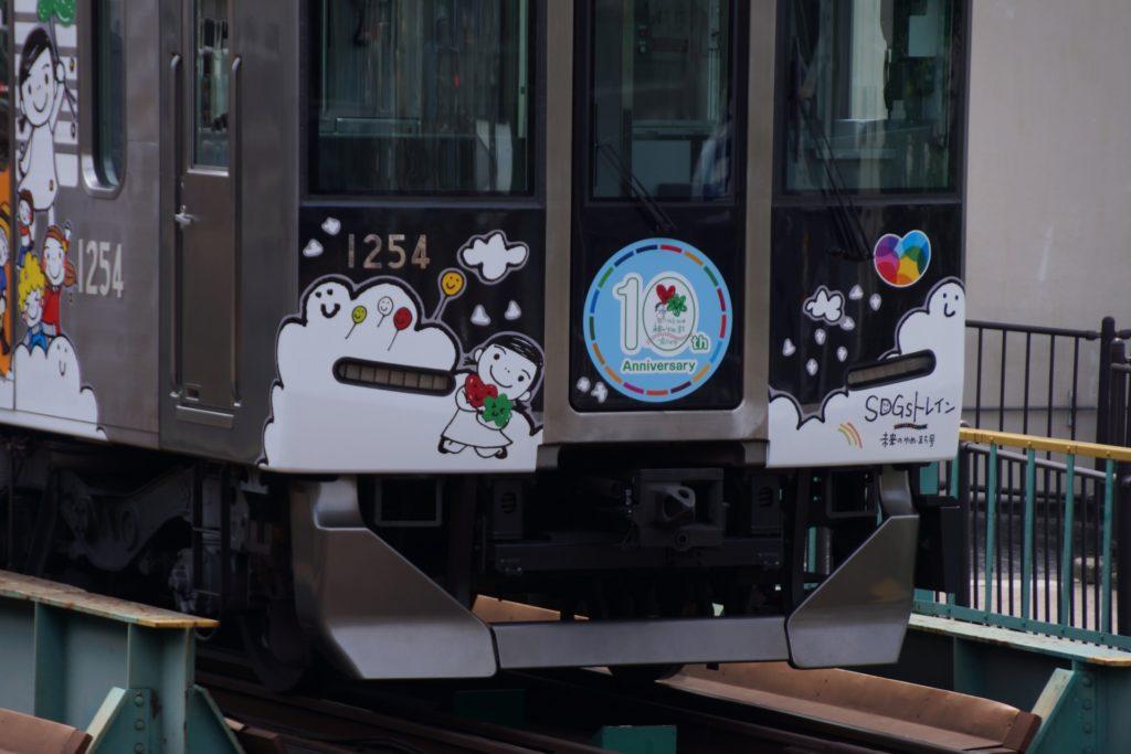 1204F SDGsトレイン 未来のゆめ・まち号ラッピング登場