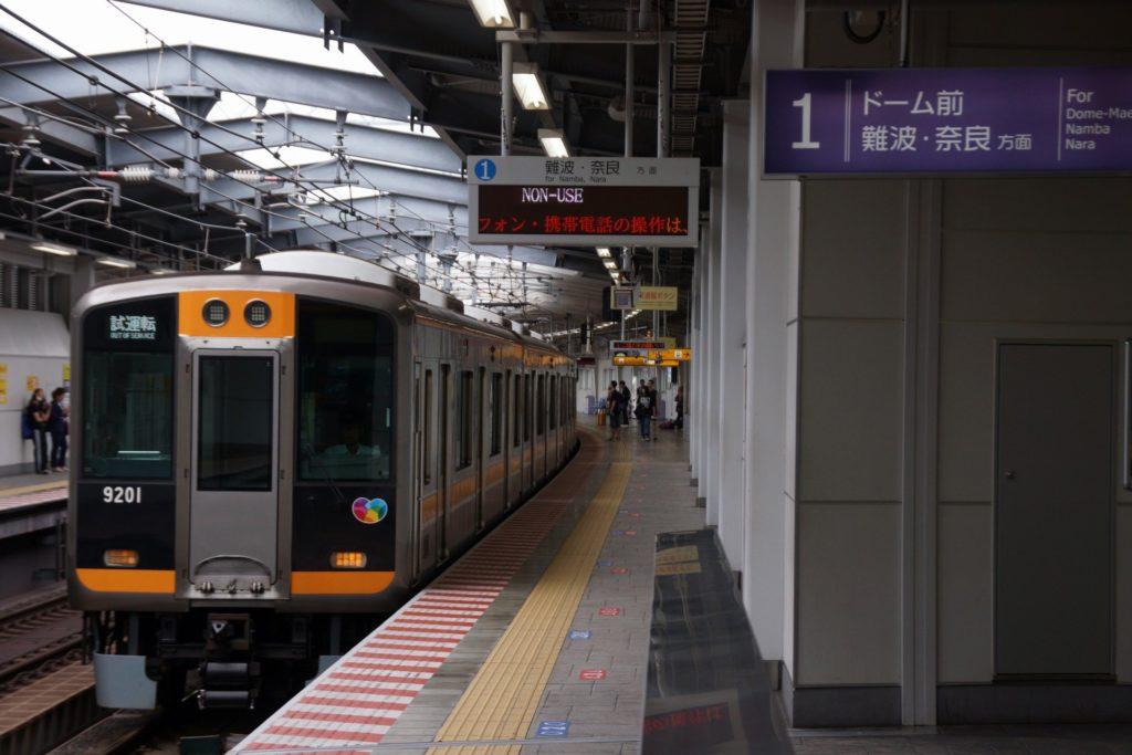 9201F 尼崎〜奈良でデータ取り試運転