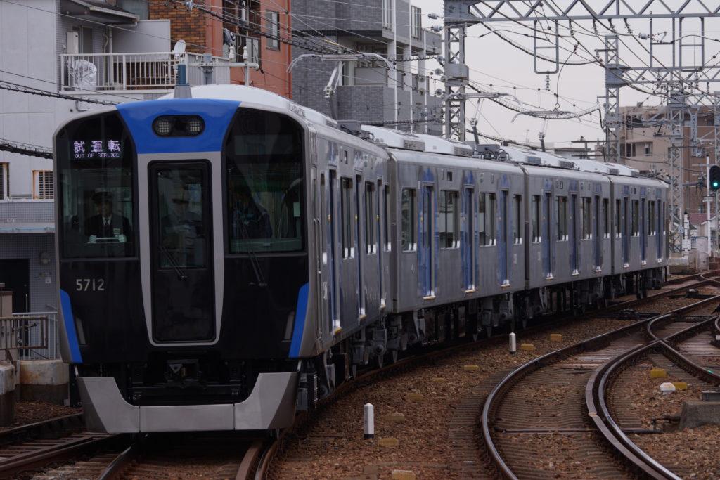 阪神5711F 新製試運転