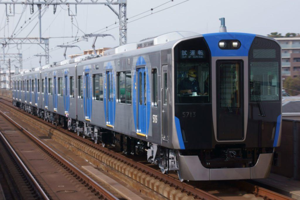 阪神5713F 新製試運転