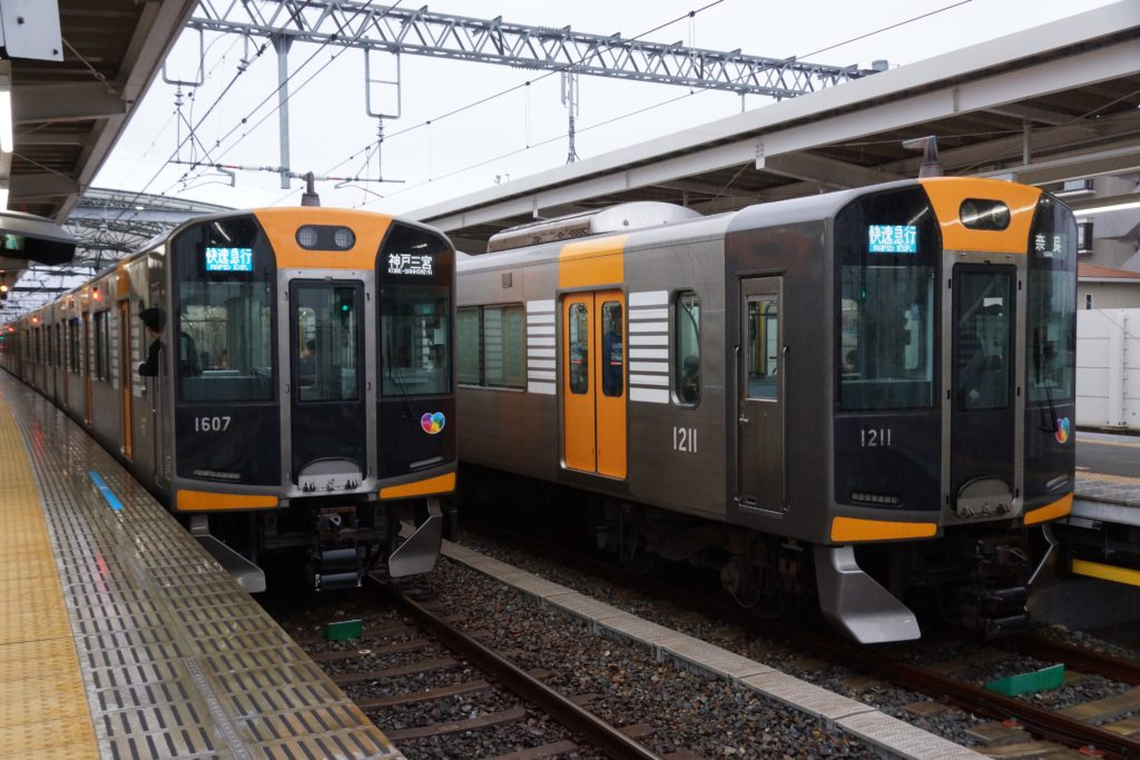 2020年ダイヤ改正 快急一部列車8連化