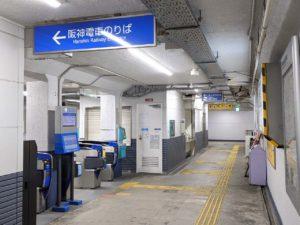 kusugawa105