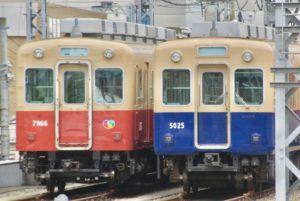 99C5A8B2-2CED-480B-867E-F097255D2659
