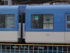 s-DS1C09400