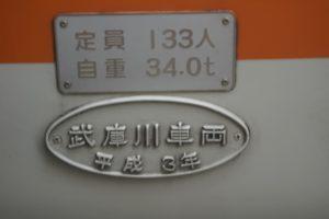 s-_DSC6588