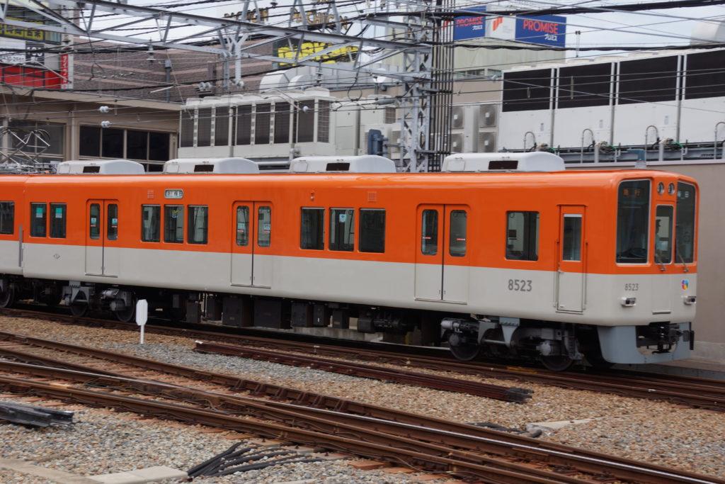 阪神8000系・9300系全編成資料集(②浜側)
