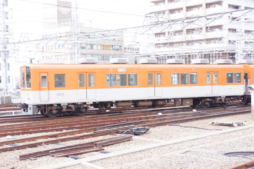 阪神8000系・9300系全編成資料集(①山側)