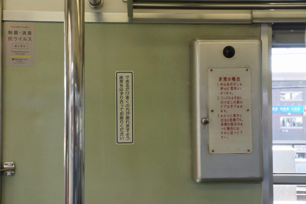 阪神5001形の編成毎の差異