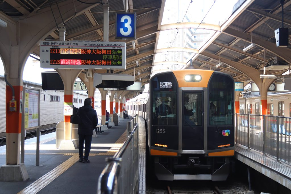阪神本線・なんば線と乗り入れ各線で試運転(1205F)